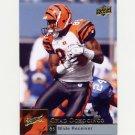 2009 Upper Deck Football #046 Chad Ochocinco Johnson - Cincinnati Bengals
