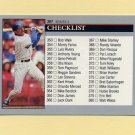 1992 Leaf Baseball #397 Robin Yount CL - Milwaukee Brewers