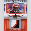 2006 Leaf Rookies And Stars Prime Cuts #04 Chad Johnson - Bengals 3 Color Game-Used Patch /50