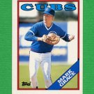 1988 Topps Traded Baseball #042T Mark Grace RC - Chicago Cubs ExMt