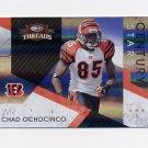 2009 Donruss Threads Century Stars Century Proof #04 Chad Ochocinco Johnson - Bengals /100