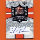 2003 UD Patch Collection Signature Patches #SPCJ Chad Johnson - Cincinnati Bengals AUTO