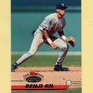 1993 Stadium Club Baseball #697 Benji Gil - Texas Rangers