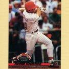 1993 Stadium Club Baseball #682 Kevin Stocker RC - Philadelphia Phillies