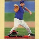 1993 Stadium Club Baseball #667 Randy Myers - Chicago Cubs
