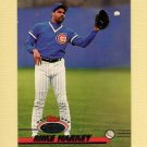 1993 Stadium Club Baseball #656 Mike Harkey - Chicago Cubs