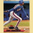 1993 Stadium Club Baseball #644 Tony Fernandez - New York Mets