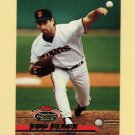 1993 Stadium Club Baseball #624 Bud Black - San Francisco Giants