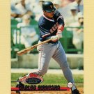 1993 Stadium Club Baseball #605 Carlos Quintana - Boston Red Sox