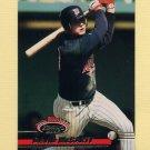 1993 Stadium Club Baseball #569 David McCarty - Minnesota Twins