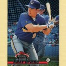 1993 Stadium Club Baseball #566 Billy Spiers - Milwaukee Brewers