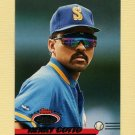 1993 Stadium Club Baseball #565 Henry Cotto - Seattle Mariners