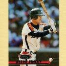 1993 Stadium Club Baseball #556 Steve Finley - Houston Astros