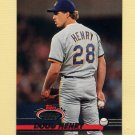 1993 Stadium Club Baseball #521 Doug Henry - Milwaukee Brewers