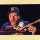 1993 Stadium Club Baseball #501 Randy Johnson - Seattle Mariners