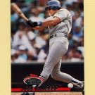 1993 Stadium Club Baseball #499 Jose Canseco - Texas Rangers