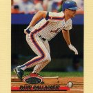 1993 Stadium Club Baseball #476 Dave Gallagher - New York Mets