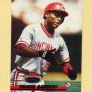 1993 Stadium Club Baseball #471 Reggie Sanders - Cincinnati Reds