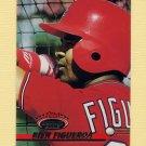 1993 Stadium Club Baseball #304 Bien Figueroa - St. Louis Cardinals