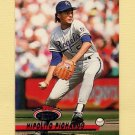 1993 Stadium Club Baseball #211 Hipolito Pichardo - Kansas City Royals