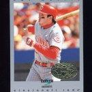 1997 Score Premium Stock Baseball #049 Hal Morris - Cincinnati Reds