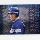 1997 Score Baseball Titanic Taters #08 Jeff Bagwell - Houston Astros
