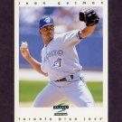 1997 Score Baseball #083 Juan Guzman - Toronto Blue Jays