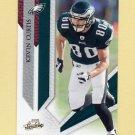 2009 Absolute Memorabilia Retail Football #075 Kevin Curtis - Philadelphia Eagles