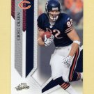 2009 Absolute Memorabilia Retail Football #017 Greg Olsen - Chicago Bears