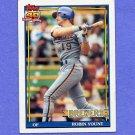 1991 Topps Baseball #575 Robin Yount - Milwaukee Brewers Ex