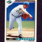1996 Score Baseball #427 John Burkett - Florida Marlins