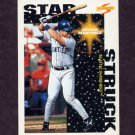 1996 Score Baseball #376 Edgar Martinez SS - Seattle Mariners