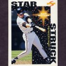 1996 Score Baseball #360 Matt Williams SS - San Francisco Giants