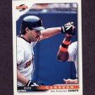 1996 Score Baseball #147 Mark Carreon - San Francisco Giants