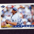 1996 Score Baseball #082 Mark Gubicza - Kansas City Royals