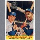 1997 Topps Baseball Mantle Insert #24 Mickey Mantle / Hank Aaron / 1958 Topps