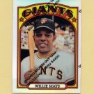 1997 Topps Baseball Mays Finest Refractors Insert #26 Willie Mays - San Francisco Giants