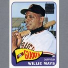 1997 Topps Baseball Mays Insert #19 Willie Mays - San Francisco Giants