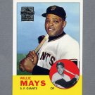 1997 Topps Baseball Mays Insert #17 Willie Mays - San Francisco Giants