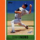 1997 Topps Baseball #440 Hideo Nomo - Los Angeles Dodgers