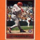 1997 Topps Baseball #340 Ivan Rodriguez - Texas Rangers