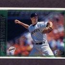 1997 Topps Baseball #219 Bob Tewksbury - San Diego Padres