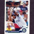 1995 Score Baseball #569 Alex Rodriguez HIT - Seattle Mariners