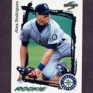 1995 Score Baseball #312 Alex Rodriguez - Seattle Mariners