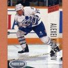 1993-94 Parkhurst Hockey #260 Alexei Kudashov PKP RC - Toronto Maple Leafs