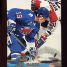 1993-94 Stadium Club Hockey #032 Joe Sakic - Quebec Nordiques