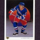 1990-91 Upper Deck Hockey #315 Brian Leetch Team Checklist - New York Rangers