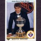 1990-91 Upper Deck Hockey #204 James Norris Trophy / Ray Bourque - Boston Bruins