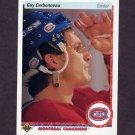 1990-91 Upper Deck Hockey #188 Guy Carbonneau - Montreal Canadiens