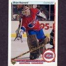 1990-91 Upper Deck Hockey #171 Brian Hayward - Montreal Canadiens